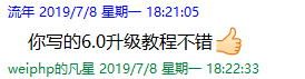 QQ图片20190722193535.png